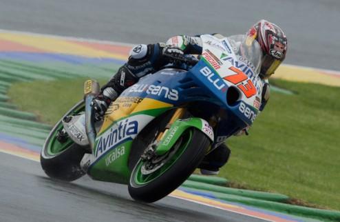 MotoGP. ������ ����� ������ ��������