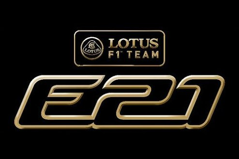 Формула-1. Лотус представит болид в понедельник