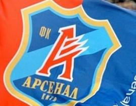Киевский Арсенал ведет переговоры с городской администрацией