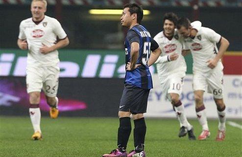 Интер не сумел переиграть Торино