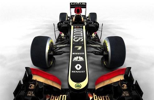 Формула-1. Лотус представил новый болид