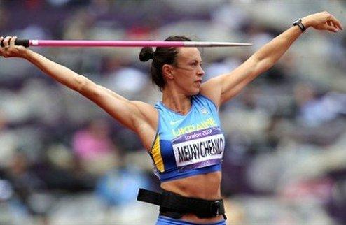Легкая атлетика. Мельниченко выиграла Кубок Украины по многоборью