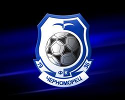 Черноморец получил приглашение в Объединенный чемпионат СНГ