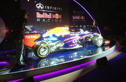 Формула-1. Ред Булл представил новый болид + ВИДЕО