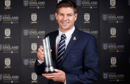 Джеррард — лучший игрок сборной Англии