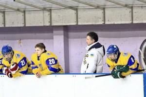 Юниорская сборная Украины начала тренировочный сбор