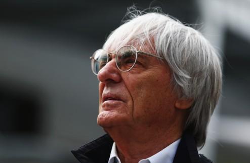 Формула-1. Двадцатой гонки не будет