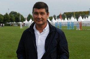 Онищенко приобрел Арсенал за 20 миллионов долларов