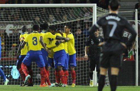Эквадор наносит поражение Португалии