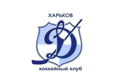 Динамо продолжит выступление в ПХЛ