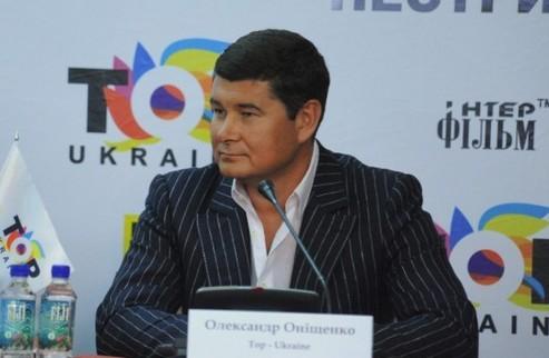 """Онищенко: """"Милевский может нарушить атмосферу в команде"""""""