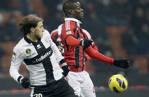 Милан выбрался на третье место