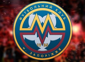 Запорожский Металлург обыграл команду Липпи