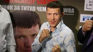 Бахтин вернется в ринг 31 марта