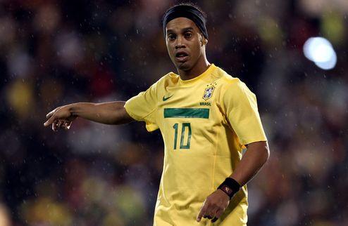 """Роналдиньо: """"Я хотел закончить с футболом из-за болезни матери"""""""