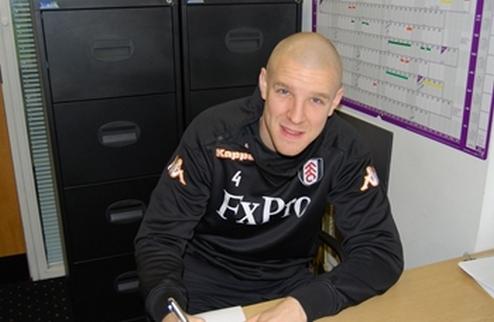 Сендерос продлил контракт с Фулхэмом