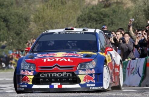 WRC. ������� �������� ������
