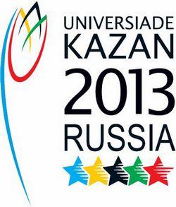 Регби-7. Сборная Украины узнала соперников по Универсиаде-2013