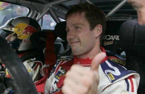 WRC. ����� �������. �������������� ������ ����, ������ ������ ������