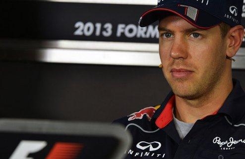 Формула-1. Гран-при Австралии. Феттель задает темп