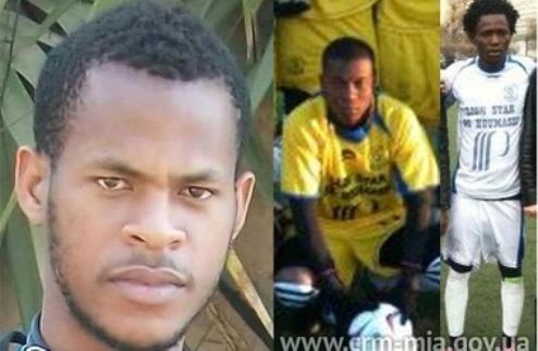 Африканские футболисты хотели стать гастарбайтерами в Украине