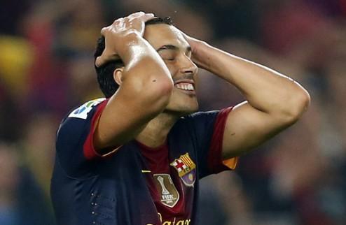 Барселона теряет Педро