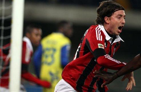 Милан обыграл Кьево