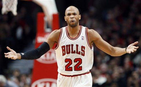 НБА. Чикаго теряет Гибсона