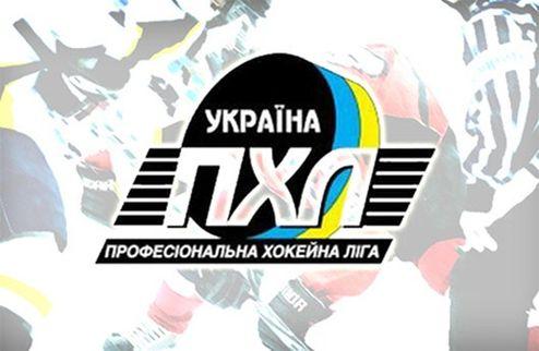 ПХЛ ждет подтверждения клубов об участии в чемпионате