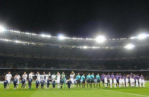 Первый матч нового евросезона Динамо проведет без зрителей