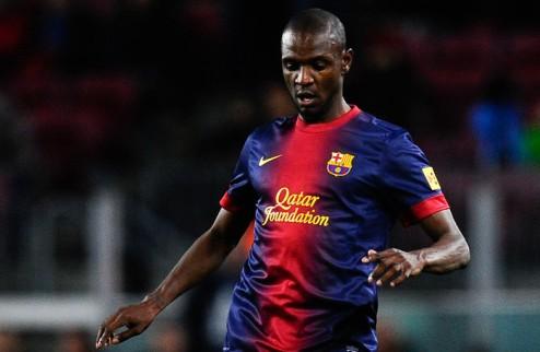 Абидаль хочет продлить контракт с Барселоной