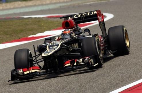 Формула-1. В Лотус планируют бороться за чемпионство