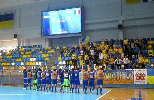 Футзал. Молодежная сборная Украины еще раз обыгрывает французов