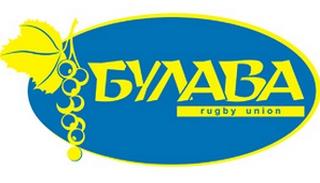 Регби. Три украинца подписались в Таганроге