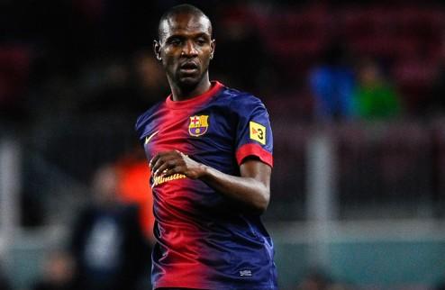 Абидаль недоволен отсутствием предложений от Барселоны