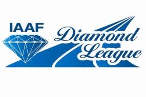 Бриллиантовая лига: четыре представителя Украины на первом этапе