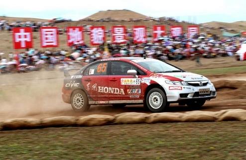 WRC. Ралли Китая может вернуться в календарь