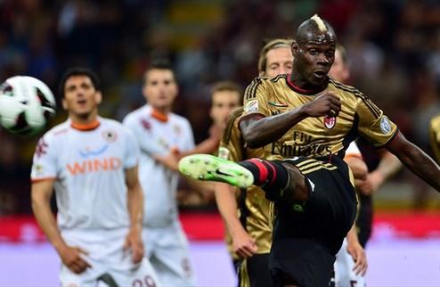 Рома не позволила Милану гарантировать третье место