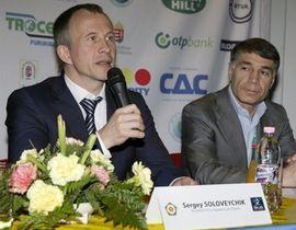 Дзюдо. Украина примет еще один чемпионат Европы