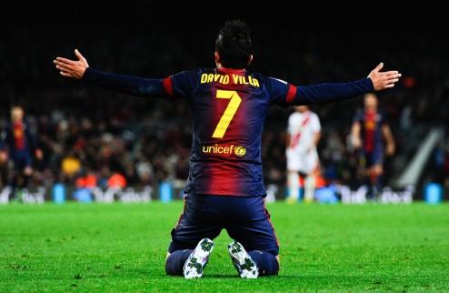 Барселона составила черный список