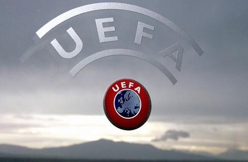 УЕФА уменьшил наказание для киевского Динамо