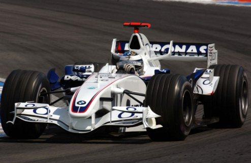 BMW в Формулу-1 не спешит