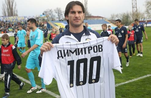 Димитров отыграет еще сезон за Металлург