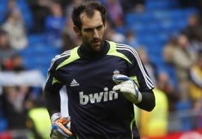 Лопес хочет покинуть Реал