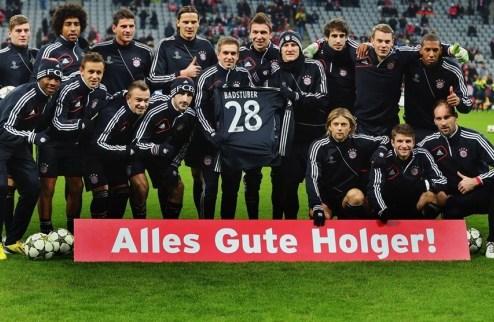 Бавария хочет посвятить победу в финале Лиги чемпионов Бадштуберу
