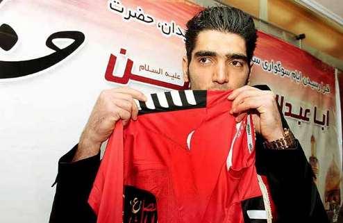 Динамо может подписать игрока сборной Ирана