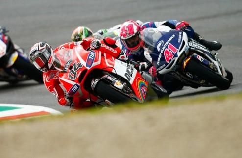 MotoGP. ��������� �������� �� ���� � ���