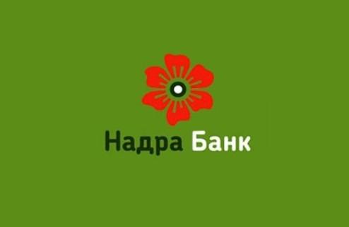 Новым спонсором Динамо станет банк Фирташа