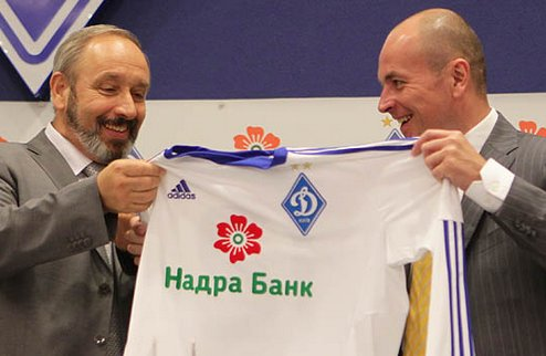 Динамо представило нового спонсора