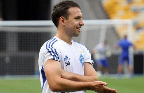 Богданов будет бороться за место в основе Динамо